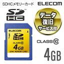 エレコム SDカード SDHCメモリカード MF-FSDH04G