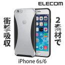 iPhone6s/iPhone6用ハイブリッドケース/グリップ:PM-A15HVGT02[ELECOM(エレコム)]