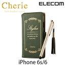 iPhone6s/iPhone6用ソフトレザー/タッチペン付:PM-A15PLFTGGN[ELECOM(エレコム)]