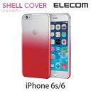 エレコム iPhone6s iPhone6 ケース シェルカバー グラデーション PM-A15PVWCRD