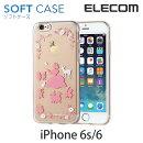 iPhone6s/iPhone6用ソフトケース/イラスト:PM-A15UCAT03[ELECOM(エレコム)]