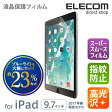iPad 第5世代 (2017年発売モデル) 9.7インチ 液晶保護ブルーライトカットフィルム 高光沢:TB-A179FLGMBLAG[ELECOM(エレコム)]【税込2160円以上で送料無料】