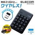ワイヤレステンキーパッド 無線2.4GHz:TK-TDM017BK[ELECOM(エレコム)]【税込2160円以上で送料無料】