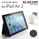 エレコム iPad Air2 ケース 用フラップカバー 2アングルスタンド スリープ対応 TB-A14WVMBK