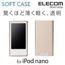 エレコム iPod nano ケース ソフトケース 極薄 クリア 第7...