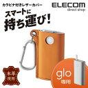 et gllc1yl 03 - 【新製品】glo™から加熱式スティックの新製品「氷結アロマ」が新登場!!