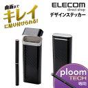 エレコムダイレクトショップで買える「エレコム Ploom TECH プルームテック デザインステッカー カーボン調 ブラック ET-PTDSCB1BK」の画像です。価格は108円になります。
