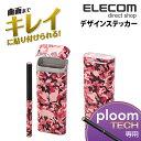 エレコムダイレクトショップで買える「エレコム Ploom TECH プルームテック デザインステッカー 猫迷彩 ピンク ET-PTDSCC1PN」の画像です。価格は108円になります。