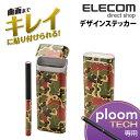 エレコムダイレクトショップで買える「エレコム Ploom TECH プルームテック デザインステッカー 蜥蜴迷彩 ブラウン ET-PTDSCL1BR」の画像です。価格は108円になります。