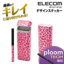 エレコムダイレクトショップで買える「エレコム Ploom TECH プルームテック デザインステッカー ヒョウ柄 ピンク ET-PTDSLP1PN」の画像です。価格は108円になります。