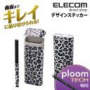 エレコムダイレクトショップで買える「エレコム Ploom TECH プルームテック デザインステッカー ヒョウ柄 ホワイト ET-PTDSLP1WH」の画像です。価格は108円になります。