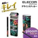 エレコムダイレクトショップで買える「エレコム Ploom TECH プルームテック デザインステッカー ボタニカル柄 メッセージ2 ブラック ET-PTDSMS2BK」の画像です。価格は108円になります。