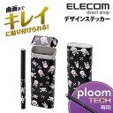 エレコムダイレクトショップで買える「エレコム Ploom TECH プルームテック デザインステッカー スカル2 ブラック ET-PTDSSC2BK」の画像です。価格は108円になります。