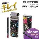 エレコムダイレクトショップで買える「エレコム Ploom TECH プルームテック デザインステッカー スプラッシュ1 ブラック ET-PTDSSP1BK」の画像です。価格は108円になります。