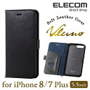 エレコム iPhone8 Plus ケース Vluno 手帳型 ソフトレザーカバー 通話対応 ストラップホール付……