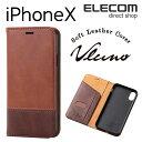 エレコム iPhoneXS iPhoneX ケース Vluno 手帳型...