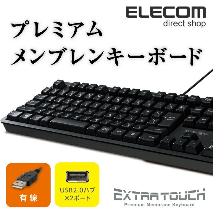 マウス・キーボード・入力機器, キーボード  USB TK-FCM094HBK
