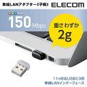 エレコム USB無線LANアダプタ 超小型 無線LAN子機 11n/g/b 150Mbp ホワイト WDC-150SU2MWH