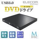 エレコム 外付け ポータブル DVDドライブ USB3.0 ...