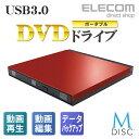 エレコム ポータブルDVDドライブ USB3.0 再生編集書...