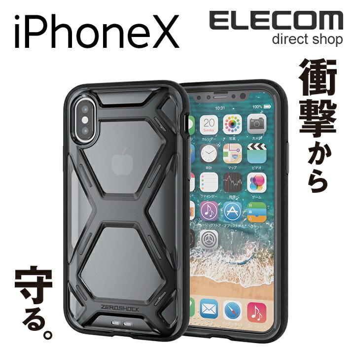 c032942760 エレコム iPhoneXS iPhoneX ケース 耐衝撃 ZEROSHOCK シェルケース 衝撃吸収フィルム付属 ブラック PM-