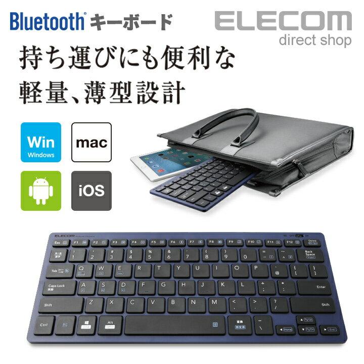 マウス・キーボード・入力機器, キーボード  Bluetooth3.0 Windows Android Mac iOS TK-FBP102BU