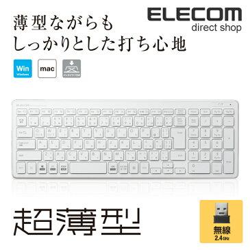 エレコム ワイヤレスフルキーボード 軽量×超薄型 無線2.4GHz ホワイト TK-FDP099TWH