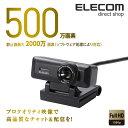 【2週間待ち】送料無料 新品 Logitech ウェブカム C930e フルHD 1080p ステレオマイク ビデオカメラ Webカメラ ウェブカメラ Logicool 百