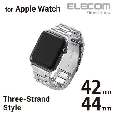 エレコム Apple Watch 44mm 42mm 用 プレミアムステンレスバンド 時計 交換バンド apple watch series 5 対応 アップルウォッチ アップルウォッチ5 バンド ベルト シルバー AW-42BDSS3SV