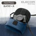 エレコム デジタルカメラケース デジカメ