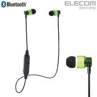エレコム Bluetooth ワイヤレスイヤホン 通話対応 連続再生5時間 グリーン LBT-CS100AVGN