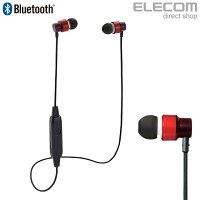 エレコム Bluetooth ワイヤレスイヤホン 通話対応 連続再生5時間 レッド LBT-CS100AVRD