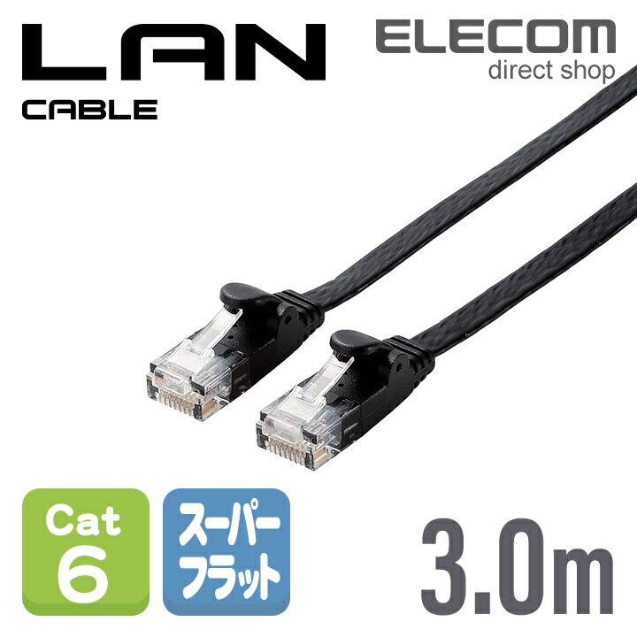 エレコム LANケーブル カテゴリー6対応 スーパーフラットタイプ CAT6準拠 ブラック 3m LD-GF2/BK3画像