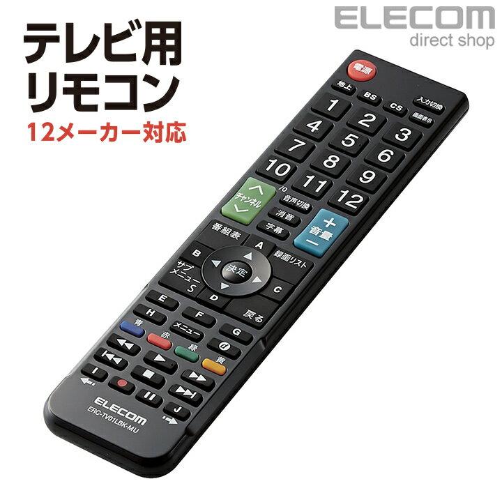 アクセサリー・部品, リモコン  12 LG ERC-TV01LBK-MU