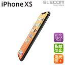 エレコム iPhone XS 液晶保護フィルム スムースタッ