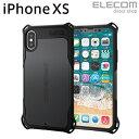 エレコム iPhone XS ケース 耐衝撃 ZEROSHO