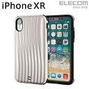 エレコムダイレクトショップで買える「エレコム iPhone XR ケース 耐衝撃 衝撃吸収 TRONCO シルバー スマホケース iphoneケース PM-A18CHCCSV」の画像です。価格は108円になります。