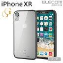 エレコムダイレクトショップで買える「エレコム iPhone XR ケース ガラスケース GRAN GLASS クリア ブラック スマホケース iphoneケース PM-A18CHVCG1BK」の画像です。価格は108円になります。