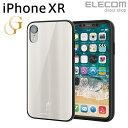 エレコムダイレクトショップで買える「エレコム iPhone XR ケース ガラスケース GRAN GLASS メタリック ホワイト スマホケース iphoneケース PM-A18CHVCG4WH」の画像です。価格は108円になります。