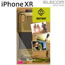 エレコム iPhone XR ケース 耐衝撃 衝撃吸収 NE