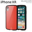 エレコムダイレクトショップで買える「エレコム iPhone XR ケース 耐衝撃 衝撃吸収 TOUGH SLIM LITE レッド スマホケース iphoneケース PM-A18CTSLRD」の画像です。価格は108円になります。