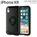エレコム iPhone XR ケース 耐衝撃 衝撃吸収 TO