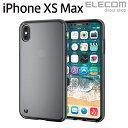 エレコム iPhone XS Max ケース 耐衝撃 TRA