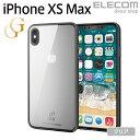 エレコム iPhone XS Max ケース ガラスケース
