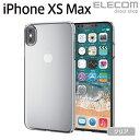 エレコム iPhone XS Max ケース シェルカバー 極み設計 クリア スマホケース iphoneケース PM-A18DPVKCR