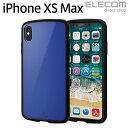 エレコム iPhone XS Max ケース 耐衝撃 TOU