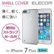 iPhone7 Plus ケース シェルカバー ストラップホール付 クリア:PM-A16LPVSTCR [ELECOM(エレコム)]【税込2160円以上で送料無料】