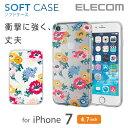 エレコム iPhone7 ケース ソフトケース フラワー 花柄 レディース PM-A16MUCAT05