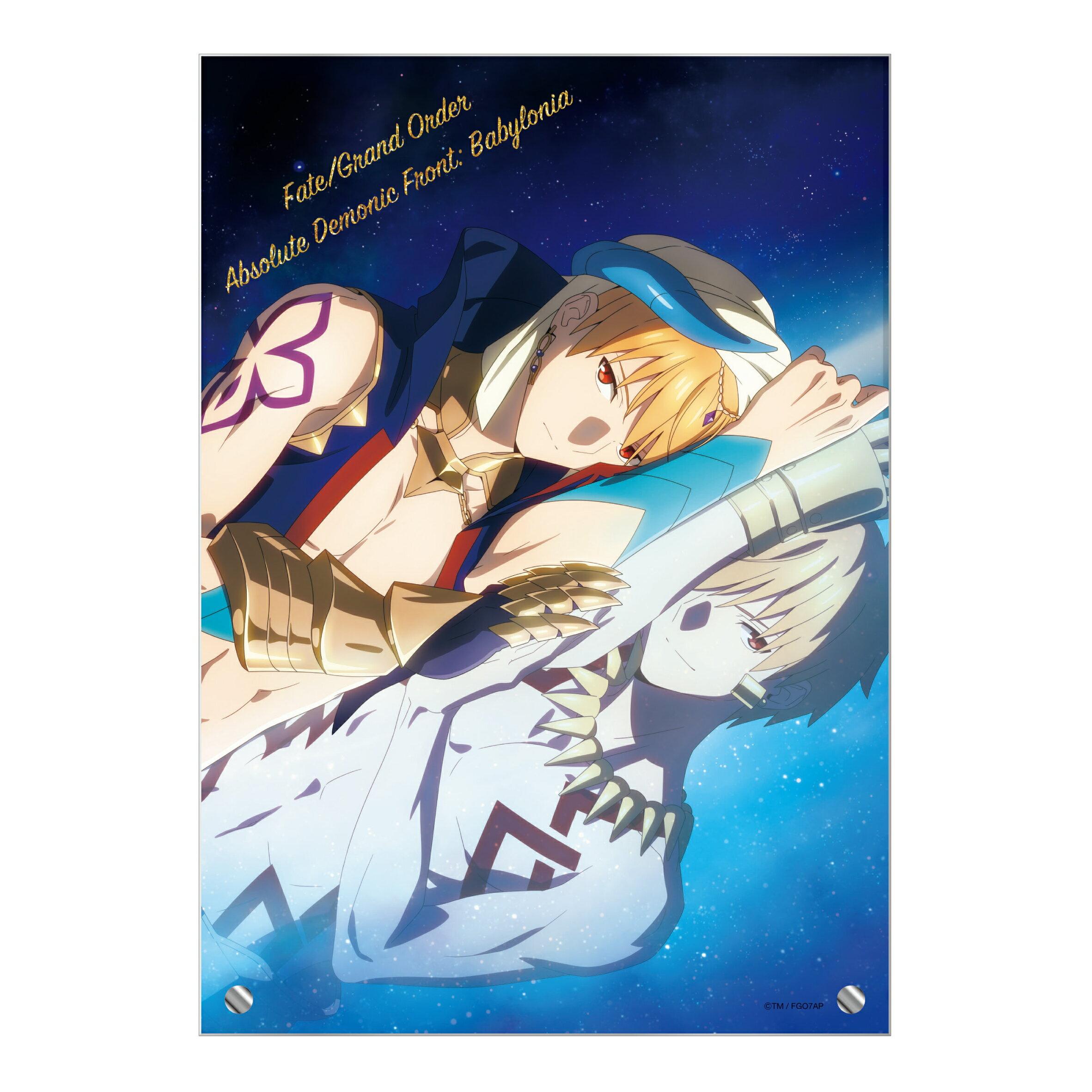 コレクション, イヤープレート FateGrand Order -- II