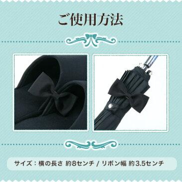 日本製 目印クリップ(ヘアクリップ兼用) 【グログランシングルリボン】 黒 紺完全日本製 百貨店品質